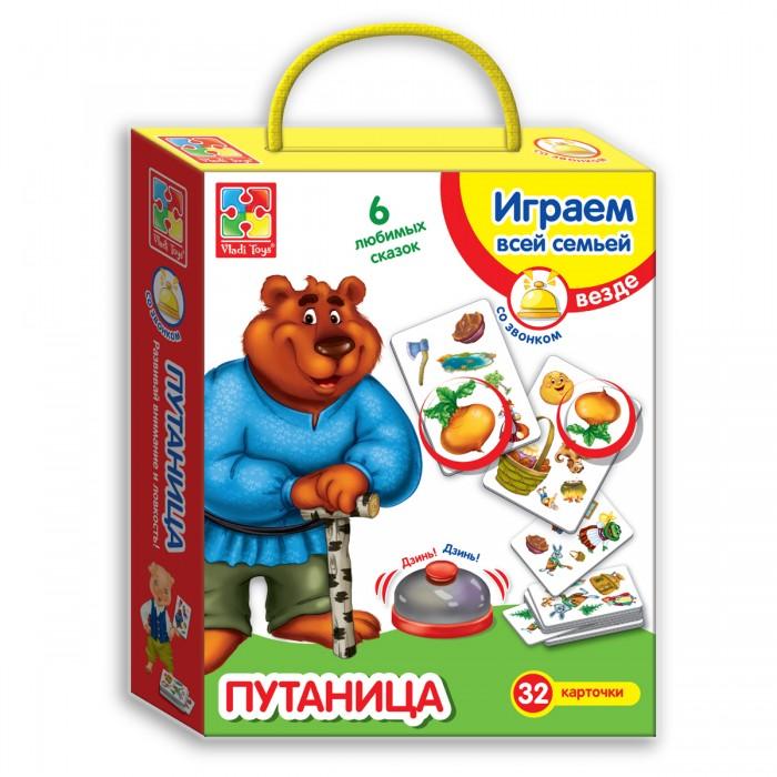 Игры для малышей Vladi toys Игра со звонком Путаница игры для малышей vladi toys игра настольная фикси телевизор