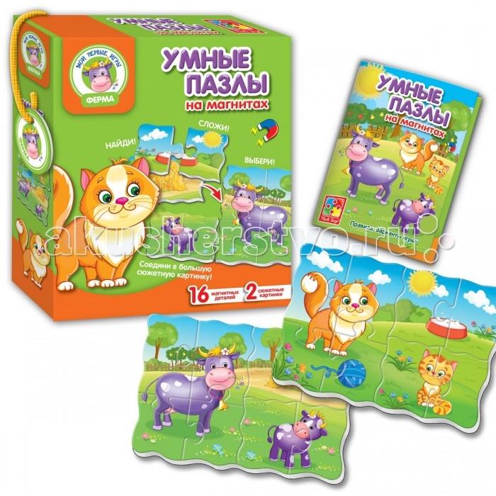 Пазлы Vladi toys Умные пазлы на магнитах Ферма vladi toys vladi toys пазл ферма