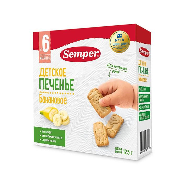 Печенье Semper Детское печенье Банановое NaturBalance с 6 мес. 125 г каша молочная bebi premium злаки с малиной и вишней с 6 мес 200 г