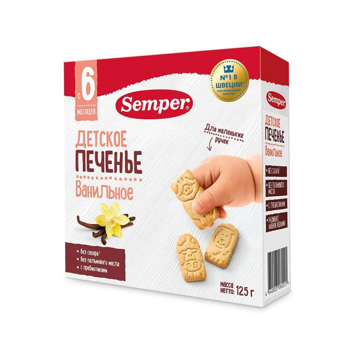 все цены на Печенье Semper Детское печенье Ванильное NaturBalance с 6 мес. 125 г в интернете