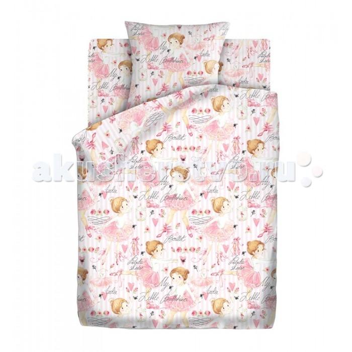 Постельные принадлежности , Постельное белье 1.5-спальное Непоседа Кошки-мышки Балерины 1.5-спальное (3 предмета арт: 350785 -  Постельное белье 1.5-спальное
