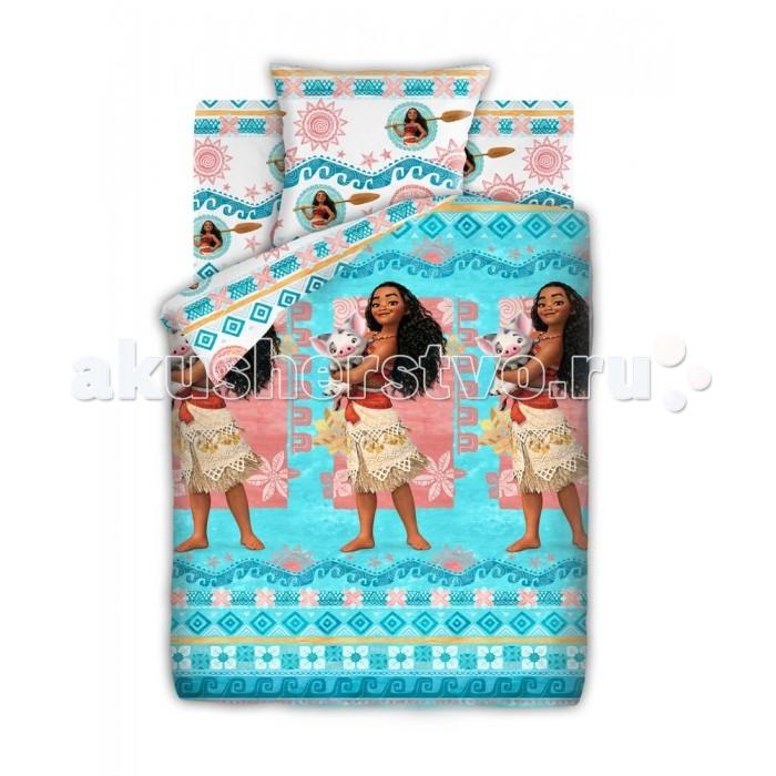 Постельные принадлежности , Постельное белье 1.5-спальное Непоседа Моана и Пуа 1.5-спальное (3 предмета) арт: 350855 -  Постельное белье 1.5-спальное