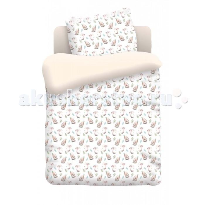 Постельные принадлежности , Постельное белье Непоседа Ушастики (3 предмета) арт: 350900 -  Постельное белье