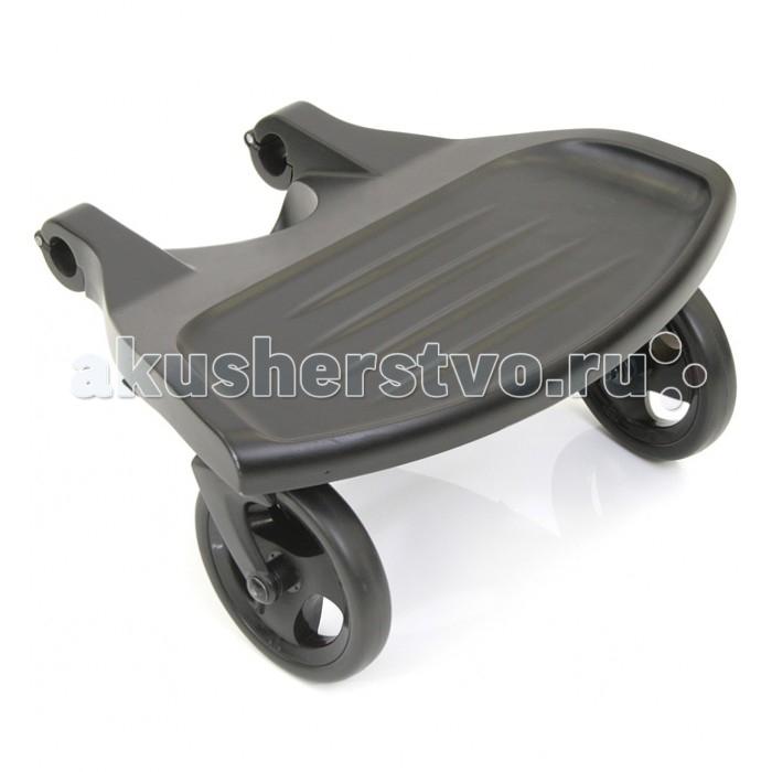 Детские коляски , Аксессуары для колясок Oyster Подножка для второго ребенка арт: 351185 -  Аксессуары для колясок