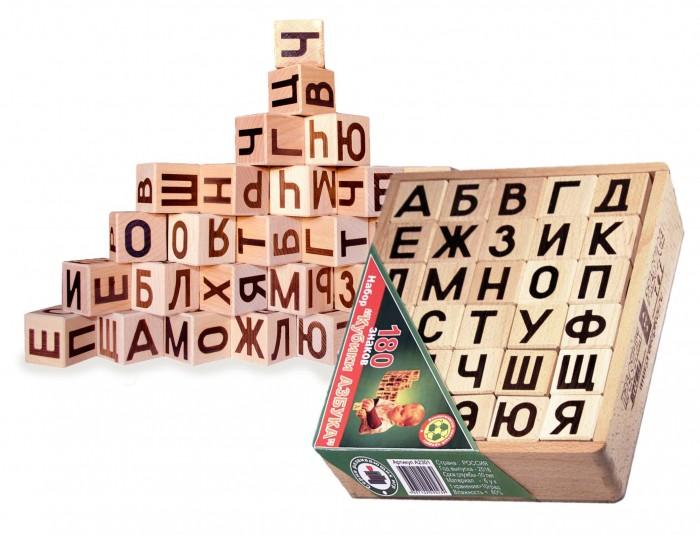 Деревянная игрушка Престиж-Игрушка Кубики Азбука (30 деталей)