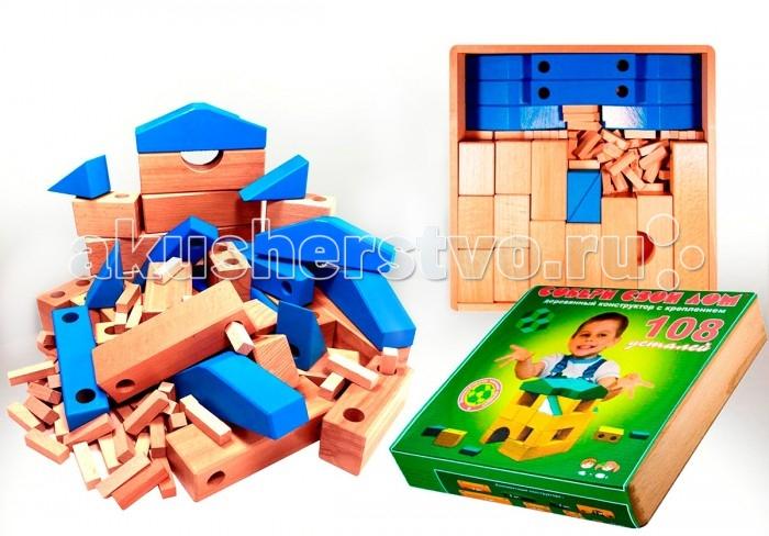 Деревянные игрушки Престиж-Игрушка Конструктор (108 деталей) Собери свой дом деревянные игрушки престиж игрушка кубики азбука 30 деталей