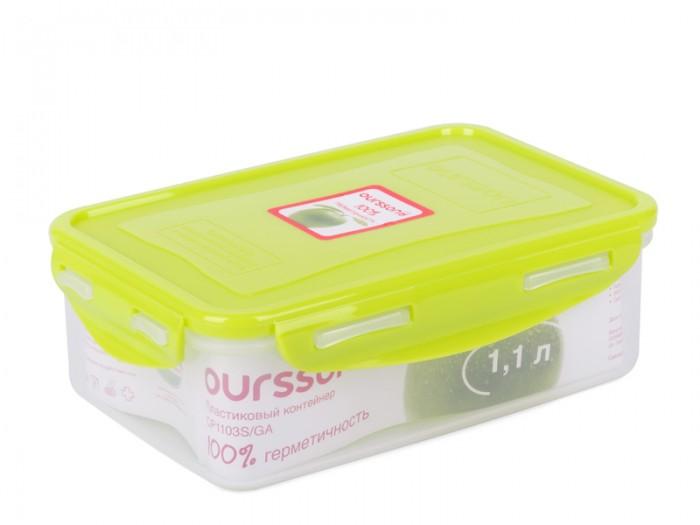 Купить Oursson Пластиковый контейнер 1100 мл в интернет магазине. Цены, фото, описания, характеристики, отзывы, обзоры