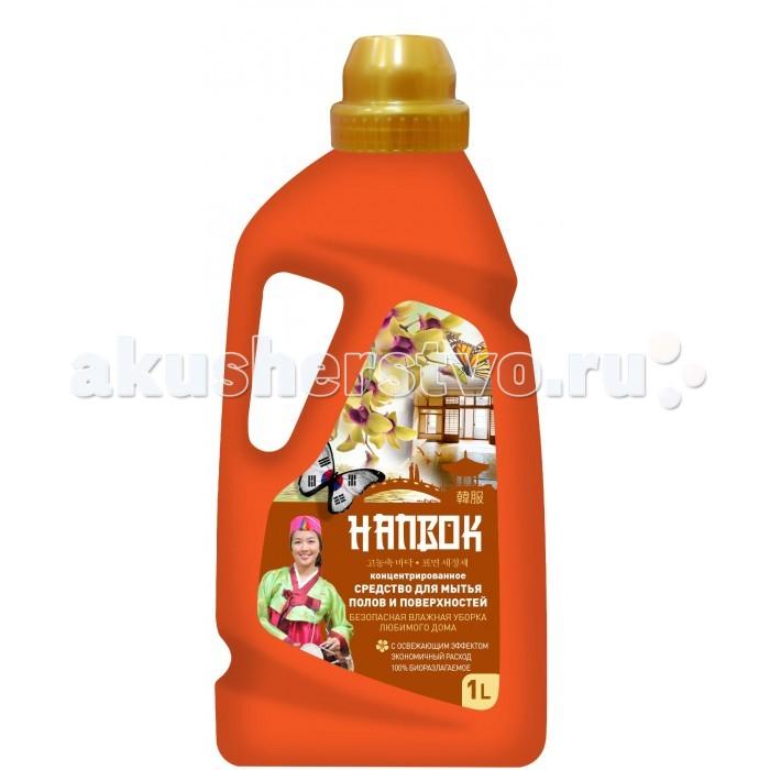 Бытовая химия Hanbok Средство концентрированное для мытья полов и поверхностей 1000 мл средство для мытья полов nordland floor cleaner концентрированное 1 л