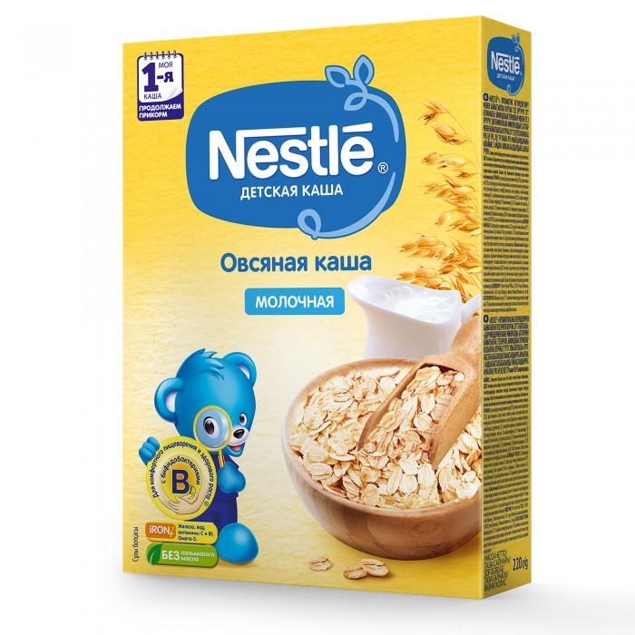 все цены на Каши Nestle Молочная овсяная каша Моя первая каша 220 г онлайн