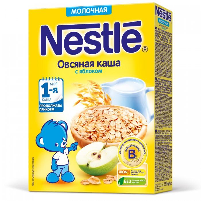 все цены на Каши Nestle Молочная овсяная каша с яблоком Моя первая каша 220 г онлайн