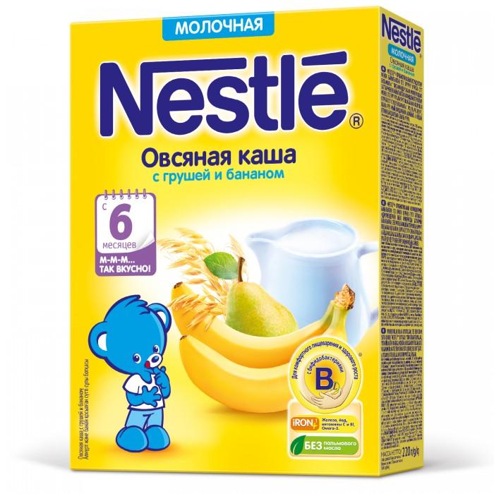 Каши Nestle Молочная овсяная каша с грушей и бананом с 6 мес. 220 г nestle смесь молочная nestle nan нан 2 400 г с 6 12 мес