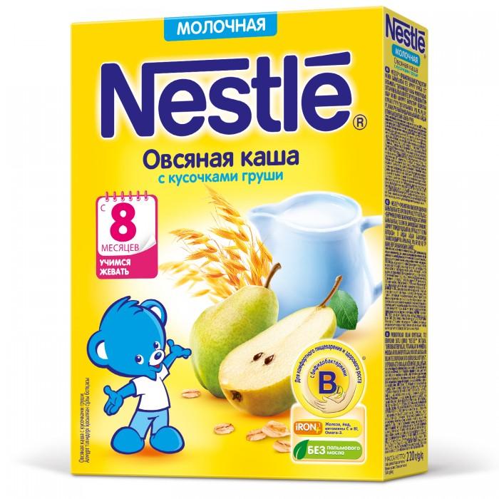 Каши Nestle Молочная овсяная каша с кусочками груши с 8 мес. 220 г каши nestle молочная мультизлаковая каша с мёдом и кусочками абрикоса с 9 мес 220 г