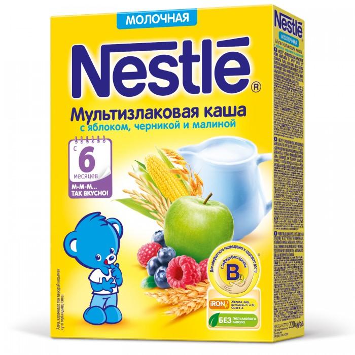 Каши Nestle Молочная мультизлаковая каша с яблоком, черникой и малиной с 6 мес. 220 г nestle смесь молочная nestle nan нан 2 400 г с 6 12 мес