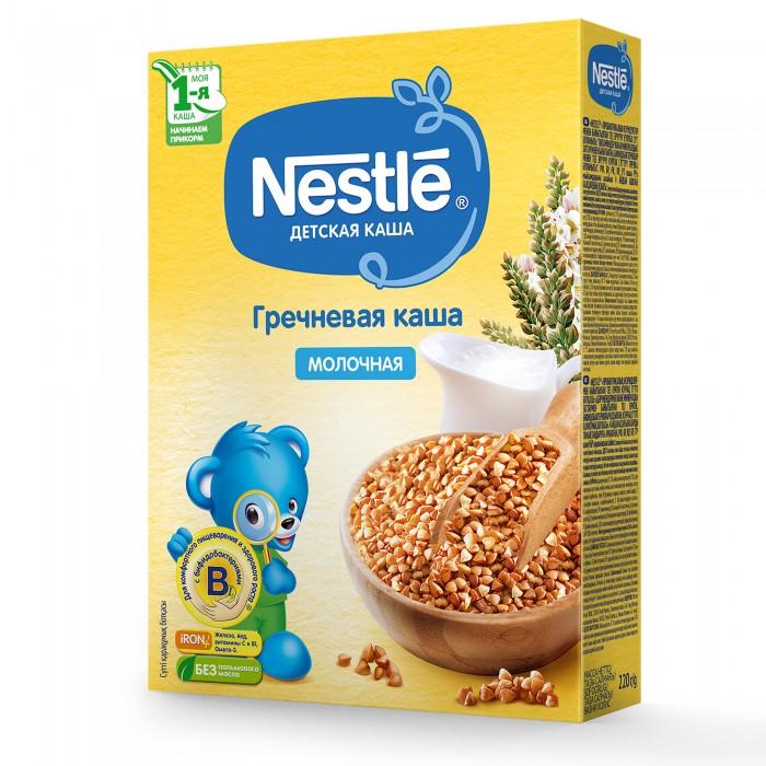 Каши Nestle Молочная гречневая каша Моя первая каша 220 г диет марка отруби хрустящие ржаные с морской капустой 200 г