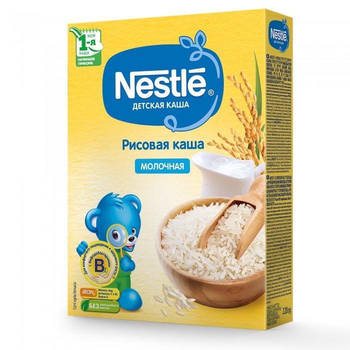 Каши Nestle Молочная Рисовая каша Моя первая каша 220 г каши nestle молочная рисовая каша с морковью и абрикосом с 5 мес 250 г