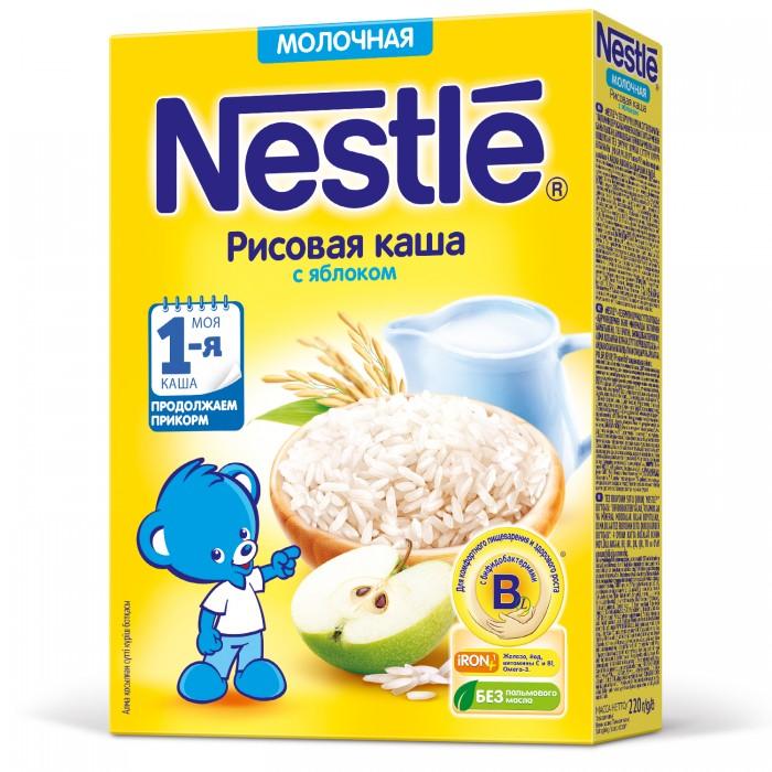 Каши Nestle Молочная рисовая каша с яблоком Моя первая каша 220 г каши nestle молочная рисовая каша с морковью и абрикосом с 5 мес 250 г