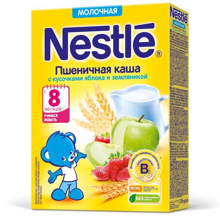 Каши Nestle Молочная пшеничная каша с кусочками яблока и земляникой с 8 меc. 220 г chokocat с днем рождения темный шоколад 85 г