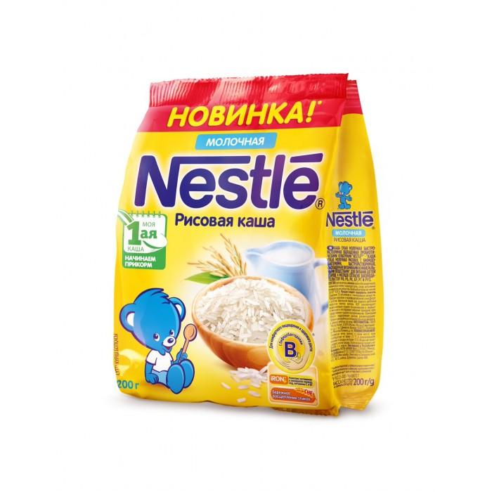 Каши Nestle Каша сухая молочная Рисовая мягкая упаковка 200 г каши nestle молочная рисовая каша с морковью и абрикосом с 5 мес 250 г