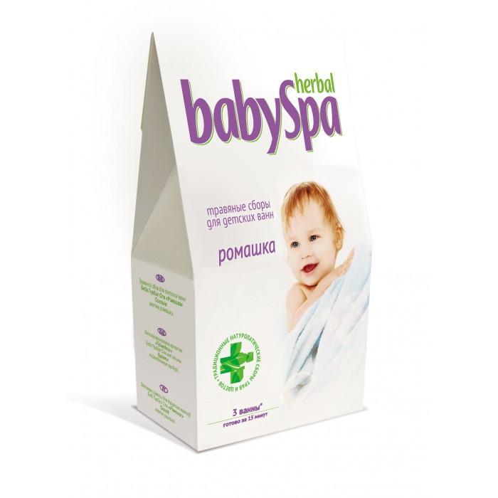 Herbal Baby Spa Травяной сбор для детских ванн Ромашка 45 г