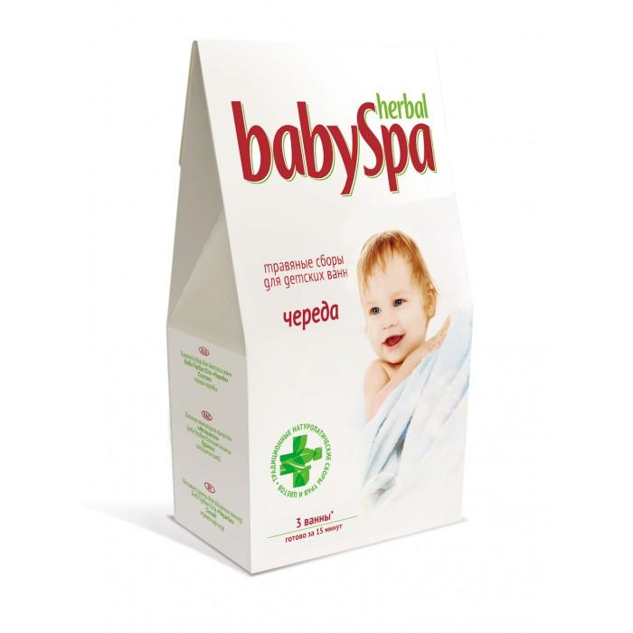 Соли и травы для купания Herbal Baby Spa Травяной сбор для детских ванн Череда 45 г herbal muscle