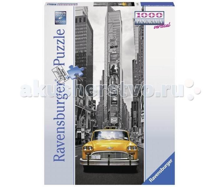 Пазлы Ravensburger Пазл панорамный Нью-Йоркское такси 1000 элементов ravensburger пазл рынок подержанных авто 1000 деталей