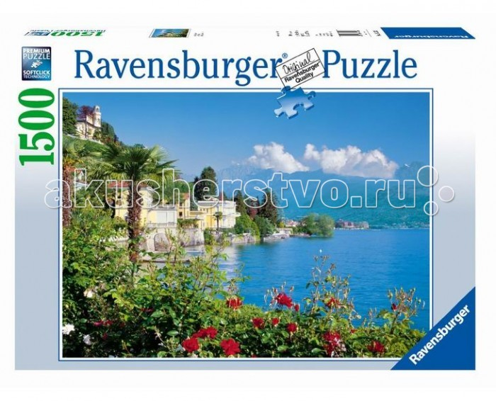 Пазлы Ravensburger Пазл Вилла у моря 1500 элементов ravensburger пазл тихая бухта 1500 деталей