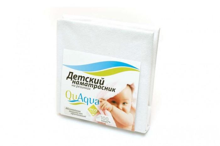 Наматрасники Qu Aqua Наматрасник на резинках по углам Микрофибра 125х65 см