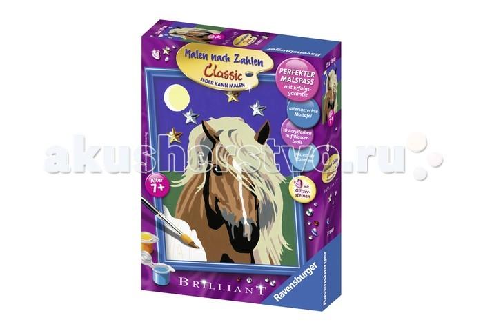 Картины по номерам Ravensburger по номерам Лошадь в лунном свете ravensburger набор для раскрашивания по номерам филли валентина