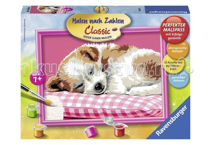 Картины по номерам Ravensburger по номерам Спящий щенок ravensburger картина по номерам спящий щенок
