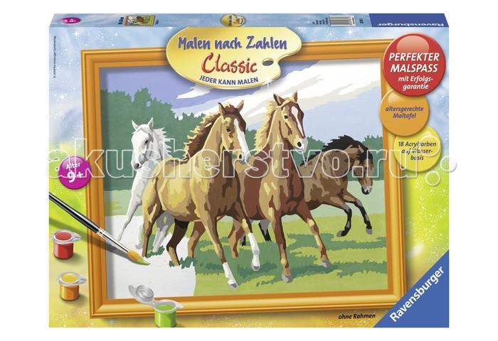 Ravensburger по номерам Дикие лошадипо номерам Дикие лошадиИспользуя раскраски по номерам, каждый желающий может почувствовать себя настоящим художником. Это является также прекрасным, удобным и практичным методом для самообучения. Каждый хороший художник умеет «чувствовать» цвет, правильно соединять краски для того, чтоб получить нужный оттенок. Начинающие не так хорошо разбираются в подобных тонкостях, поэтому раскраска по номерам на холсте дает шикарные возможности для обучения и получения важного опыта.  Набор для раскраски включает в себя всё самое необходимое: холст требуемой величины с готовым контуром, акриловые краски нужных оттенков, кисточку и контрольный лист. Контур рисунка уже заранее помечен, какой элемент необходимо раскрасить и каким именно цветом. Поэтому владельцу подобной раскраски не придется требовать от себя невозможного. Контрольный лист позволит получить в итоге именно такой рисунок, который был задуман автором.  В набор входят: фактурная картонная основа с пронумерованными контурами акриловые краски кисть контрольный лист подставка для красок в форме палитры рамка  Размер готовой работы: 24 х 30 см.<br>