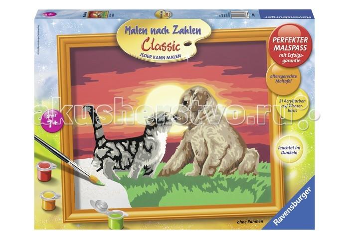 Творчество и хобби , Картины по номерам Ravensburger по номерам Котенок и щенок арт: 35907 -  Картины по номерам
