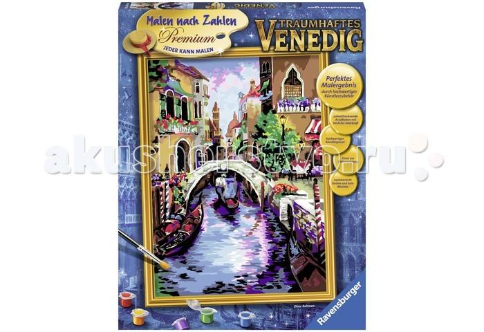 Ravensburger по номерам Волшебная Венецияпо номерам Волшебная ВенецияИспользуя раскраски по номерам, каждый желающий может почувствовать себя настоящим художником. Это является также прекрасным, удобным и практичным методом для самообучения. Каждый хороший художник умеет «чувствовать» цвет, правильно соединять краски для того, чтоб получить нужный оттенок. Начинающие не так хорошо разбираются в подобных тонкостях, поэтому раскраска по номерам на холсте дает шикарные возможности для обучения и получения важного опыта.  Набор для раскраски включает в себя всё самое необходимое: холст требуемой величины с готовым контуром, акриловые краски нужных оттенков, кисточку и контрольный лист. Контур рисунка уже заранее помечен, какой элемент необходимо раскрасить и каким именно цветом. Поэтому владельцу подобной раскраски не придется требовать от себя невозможного. Контрольный лист позволит получить в итоге именно такой рисунок, который был задуман автором.  В набор входят: фактурная картонная основа с пронумерованными контурами акриловые краски кисть контрольный лист подставка для красок в форме палитры рамка  Размер готовой работы: 40 х 30 см.<br>