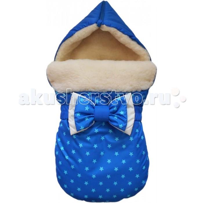 Детская одежда , Конверты на выписку LovelyCare Конверт на выписку Звездное небо (овчина) арт: 359824 -  Конверты на выписку
