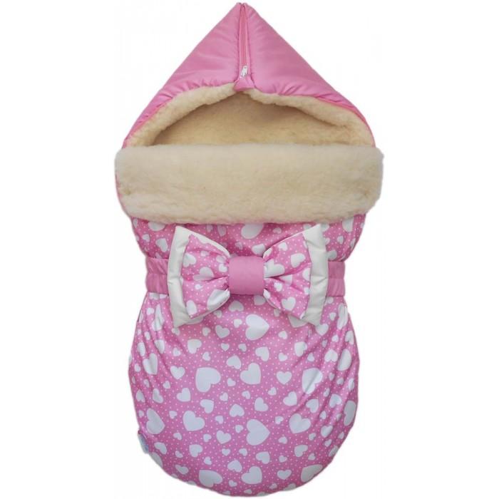 Детская одежда , Конверты на выписку LovelyCare Конверт на выписку Счастье (овчина) арт: 359844 -  Конверты на выписку