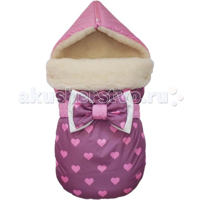 Детская одежда , Конверты на выписку LovelyCare Конверт на выписку Сладкие сердечки (овчина) арт: 359849 -  Конверты на выписку