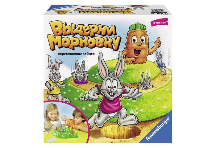 Ravensburger Настольная игра Выдерни морковку