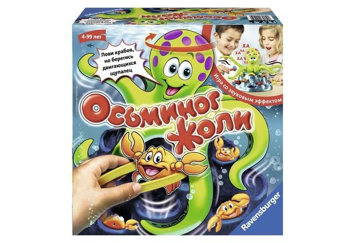 Игры для малышей Ravensburger Настольная игра Джолли осьминог осьминог снек дешево москва