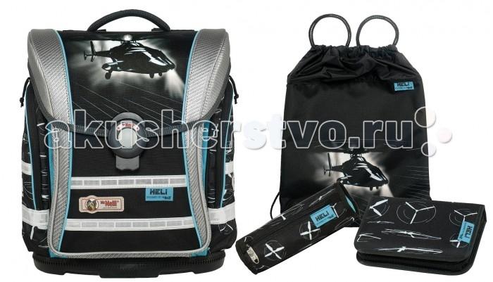 Школьные рюкзаки Thorka Школьный рюкзак MC Neill Ergo Light Compact Вертолет 4 предмета рюкзак compact