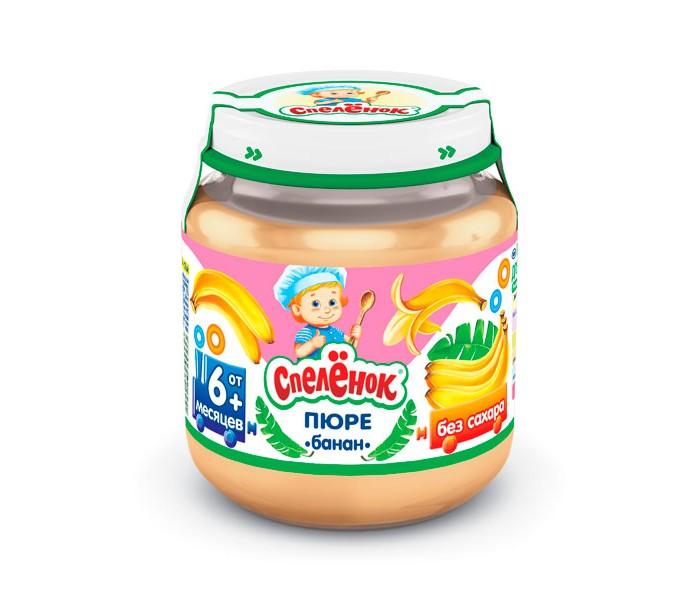 Пюре Спеленок Пюре Банан с 6 мес. 125 г спеленок пюре морковь с яблоком с 5 мес 80 гр