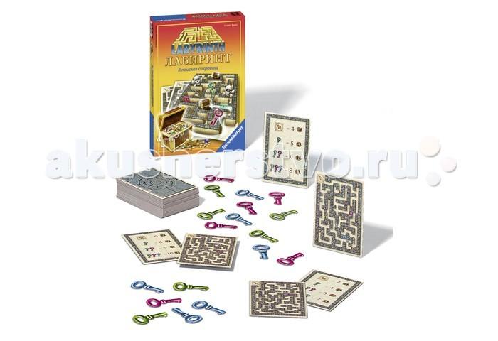 Настольные игры Ravensburger Настольная игра Лабиринт. В поисках сокровищ