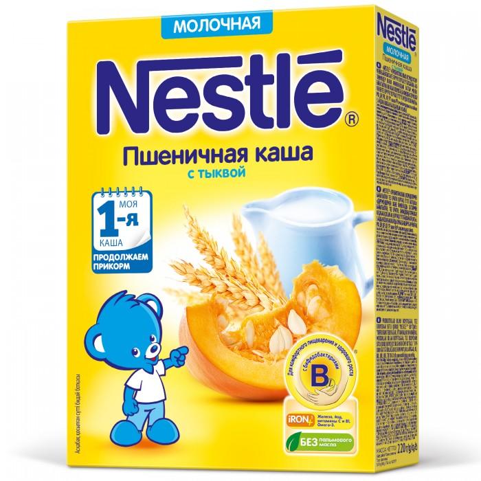 Каши Nestle Каша сухая Молочная Пшеничная с тыквой с 5 мес. 220 г каши nestle молочная рисовая каша с морковью и абрикосом с 5 мес 250 г