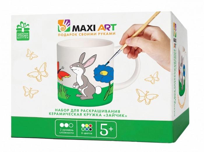 Заготовки под роспись Maxi Art Набор для раскрашивания. Керамическая Кружка Зайчик набор ободков котенок и зайчик вв2150