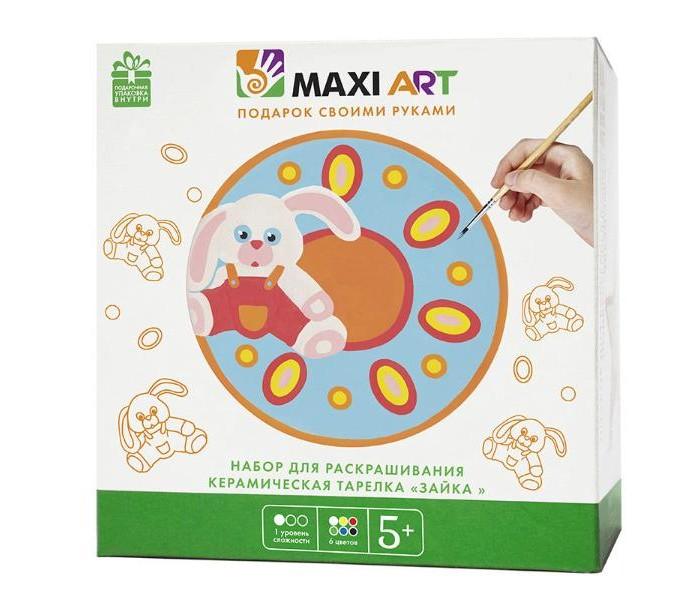 Заготовки под роспись Maxi Art Набор для раскрашивания. Керамическая Тарелка Зайка