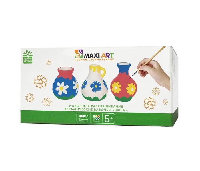 Заготовки под роспись Maxi Art Набор для раскрашивания. Керамические Вазочки Цветы