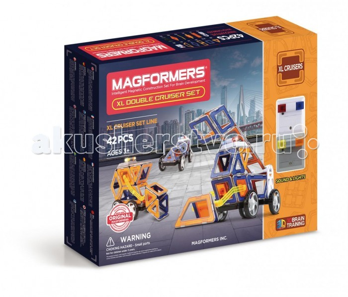 Конструкторы Magformers Магнитный XL Double Cruiser Set 42 магнитный конструктор magformers xl double cruiser set 42 706004