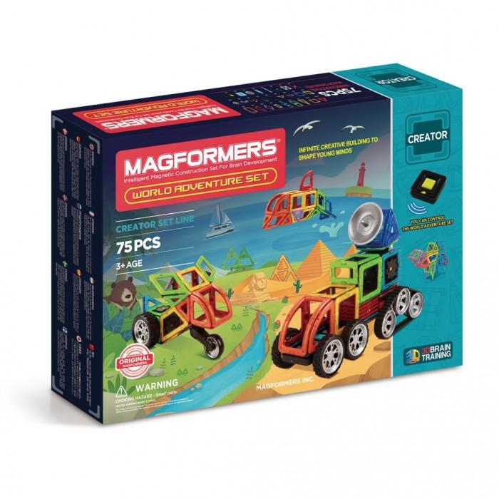 Конструктор Magformers Магнитный Adventure World setМагнитный Adventure World setMagformers Магнитный конструктор Adventure World set создан для отважных искателей приключений. В него входят классические магнитные детали, колеса различных видов, моторный блок и пульт управления. Элементы имеют магнитную основу — любому ребенку понравится, как они притягиваются, легко собираются и так же легко разбираются.  Магниты укреплены внутри деталей особым образом, который позволяет им поворачиваться друг к другу нужной стороной. В результате детали всегда притягиваются, и строить из них легко и удобно. В конструкторе используются самые сильные в мире неодимовые магниты, они повышают прочность построек.  Магформерс обладает уникальным развивающим потенциалом и подходит для игры и занятий с самого раннего возраста. Работа с деталями улучшает мелкую моторику, а постройка объемных фигур развивает пространственное и абстрактное мышление. Возможности для раскрытия творческих способностей ребенка с Магформерс практически безграничны: из магнитных деталей можно собрать самые невероятные и фантастические модели.  Детали Магформерс изготовлены из очень прочного и эластичного пластика, который нелегко сломать и взрослому человеку. Ваш ребенок не поранится острыми краями обломков и не доберется до маленьких магнитов внутри.  В составе набора: 75 деталей<br>