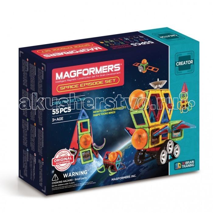 Конструктор Magformers Магнитный Space Episode setМагнитный Space Episode setMagformers Магнитный конструктор Space Episode set - это развивающий конструктор нового поколения. Магнитные детали разнообразных геометрических форм складываются в самые невероятные модели: башни и роботы, животные и автомобили. Из набора можно составить большое количество фигур, без особых усилий изменять конструкцию, поиграть с персонажами космонавта и инопланетянина, создавая бесчисленное количество ситуаций. Объемные, разноцветные магнитные элементы обеспечат увлекательное времяпрепровождение и помогут построить собственный космический корабль для межгалактических путешествий.  В конструкторе ребенок найдет традиционные и новые магнитные детали Магформерс. Круг, купола, гусеничные колеса, специальные блоки и коннекторы — без них не обойдется ни одна космическая одиссея.  Магниты укреплены внутри деталей особым образом, который позволяет им поворачиваться друг к другу нужной стороной. В результате детали всегда притягиваются, и строить из них легко и удобно. В конструкторе используются самые сильные в мире неодимовые магниты, они повышают прочность построек. Магформерс обладает уникальным развивающим потенциалом и подходит для игры и занятий с самого раннего возраста.   Работа с деталями улучшает мелкую моторику, а постройка объемных фигур развивает пространственное и абстрактное мышление. Возможности для раскрытия творческих способностей ребенка с Магформерс практически безграничны: из магнитных деталей можно собрать самые невероятные и фантастические модели.  Детали Магформерс изготовлены из очень прочного и эластичного пластика, который нелегко сломать и взрослому человеку. Ваш ребенок не поранится острыми краями обломков и не доберется до маленьких магнитов внутри.  В составе набора: 55 элементов<br>