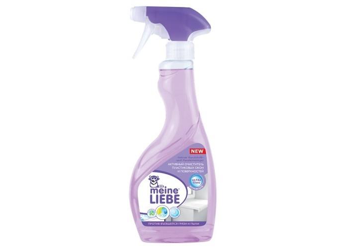 Бытовая химия Meine Liebe Активный очиститель пластиковых окон и поверхностей 500 мл экологичная бытовая химия meine liebe