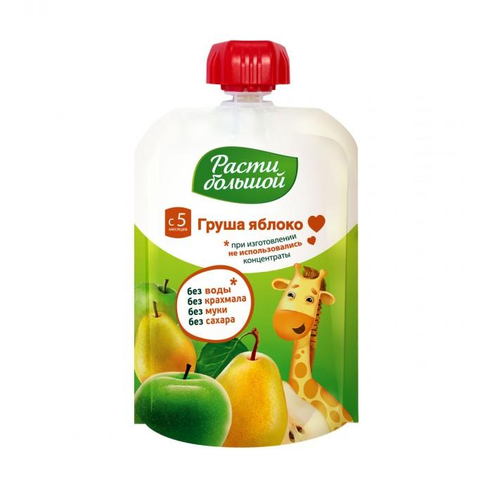 Пюре Расти большой Пюре Груша и яблоко с 5 мес., 90 г (пауч) агуша фруктовое пюре я сам яблоко персик 90 г