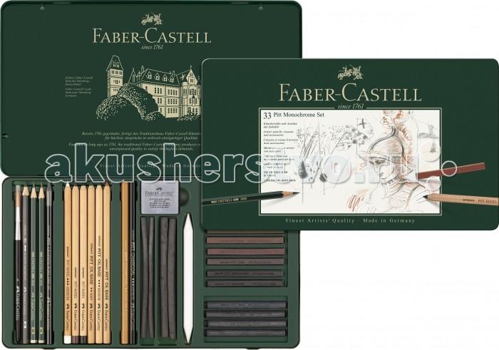 Купить Карандаши, восковые мелки, пастель, Faber-Castell Набор для рисования в металлической коробке